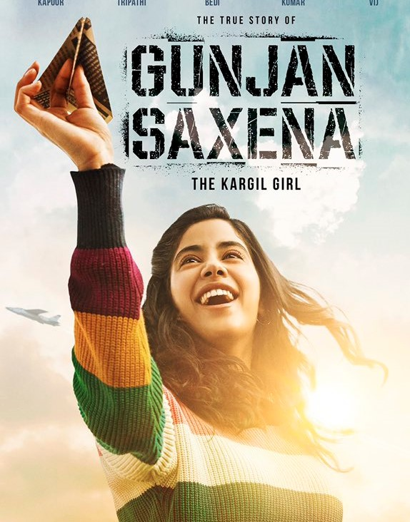 Movies First Look Janhvi Kapoor In Gunjan Saxena The Kargil Girl The Woke Journal
